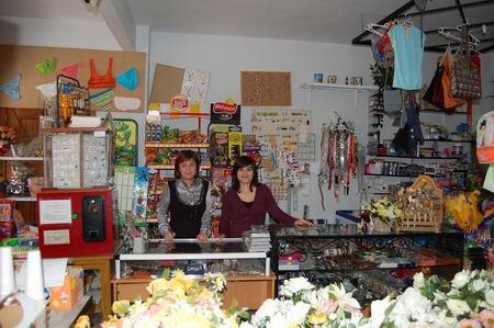 Bazar el enjambre cortijos nuevos ja n la web de tom s for Decoracion hogar jaen